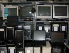 东莞长安镇旧电脑回收 长安二手电脑回收