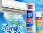 专业空调维修,清洗,拆装,加雪种