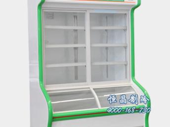 恒晶点菜柜那里有汇兴制冷专业冷柜