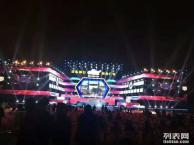 庆典会展 活动执行 舞台搭建 灯光音响租赁