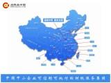孟津商标注册 商标查询 版权登记