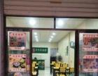 长安大学城临街盈利餐馆低价转让--联城推广