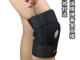 批发户外用品 AM29 高效舒适透运动加强型弹簧支撑护膝