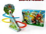特价儿童创意玩具 愤怒的小鸟音乐灯光爬楼梯轨道 电动轨道玩具