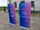 杭州丽屏展架租赁 kt板立牌展架制作印刷 出租安装