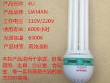 厂家直销库存UAMAN-125W直管LED节能灯外贸灯具家居照明