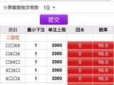海南七星网站系统出租售