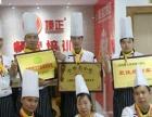 学做陕西臊子面各种特色小吃技术来石家庄顶正餐饮