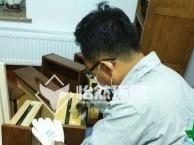 合肥专业除甲醛公司 甲醛检测机构 室内环境检测
