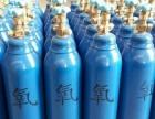 氦气,氮气,二氧化碳,氧气,氩气,乙炔,丙烷