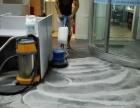 公司、卖场地毯、酒店、会所地毯清洗。沙发、窗帘清洗
