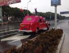 上海租日产古董车影视拍摄,江苏租赁日产古董车单位用车