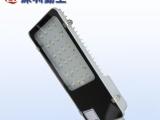 led路灯LED灯具晶日新造型压铸铝一体