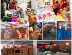 上海 鑫鑫库存大量收购库存服装 童装 婴装 回收