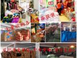 北京 鑫鑫库存大量收购库存服装 鞋子 童装 回收