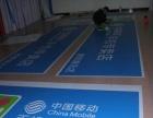 吴忠中国移动3M贴膜招牌加工制作