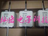 西门子熔断器3NE3340-8