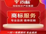 注册商标品牌 深圳办理注册商标 国外注册商标