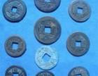 中国值钱的十大古钱