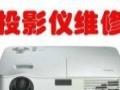 全蚌埠1专3业3维3修8各8品0牌4办8公8设8