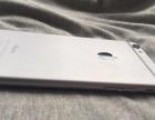 低价出太空灰色iphone 6 plus 16G苹