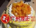 九门寨石锅鱼学习_木桶饭学习资料_摇滚烤鸡培训