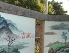 南京及周边城市墙体彩绘、涂鸦墙、3D画,隐形壁画