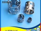S30408不锈钢鲍尔环填料合成氨脱碳用金属304材质鲍尔环