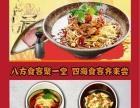 郑州张一绝面皇米后加盟 特色小吃