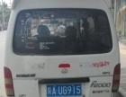 长安商用长安之星 2006款 1.0T 手动 面包车