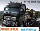 惠州到武汉物流公司/特快专线/整车零担/天天发车-盛通货运