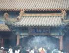青岩寺一日游