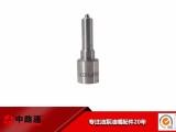 供应柴油车油泵油嘴NP35 发动机配件