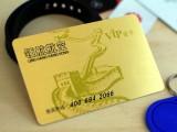 解锁芯片卡与磁条卡的区分