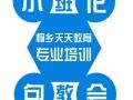 嘉兴桐乡市电脑软件平面ps软件培训班(天天教育)