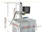 金属激光打标机厂家,20w汽车配件激光打标机