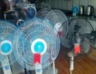 洗衣机、热水器、电风扇、油烟机、电磁炉、冰箱、消毒柜等家电