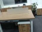 二手办公家具老板桌会议桌员工办公桌各种高端电脑椅