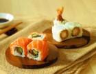 元气寿司 紫菜包饭寿司加盟