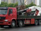 天津武清开发区叉车吊车租赁精密设备起重搬运有限公司