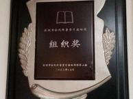 中国茶艺培训-中国茶文化学习-茶艺师国家职业资格考试