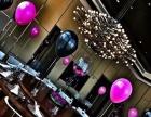 生日派对,单身party,宴会,颜色搭配整体美感高大尚