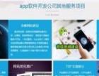 赤峰市 较好的 网站建设开发 推广 seo优化公司