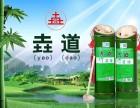 三明宁化竹筒酒 鲜竹酒