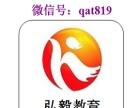 学习PS、CDR、CAD、AI印前工艺到梅州弘毅