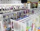 广西赢世界2元商品货源10元商品货源批发加盟 厂家源头货源