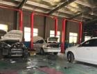 二类资质汽车修理厂转让(连证)