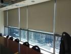 大興定做窗簾廠家定做學校遮光布藝垂直窗簾會議室卷簾