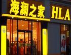 苏州制作酒店logo 酒店形象墙 户外大型广告 招牌