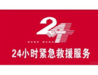 欢迎访问一大庆海尔电视机官方网站)各中心售后服务咨询电话